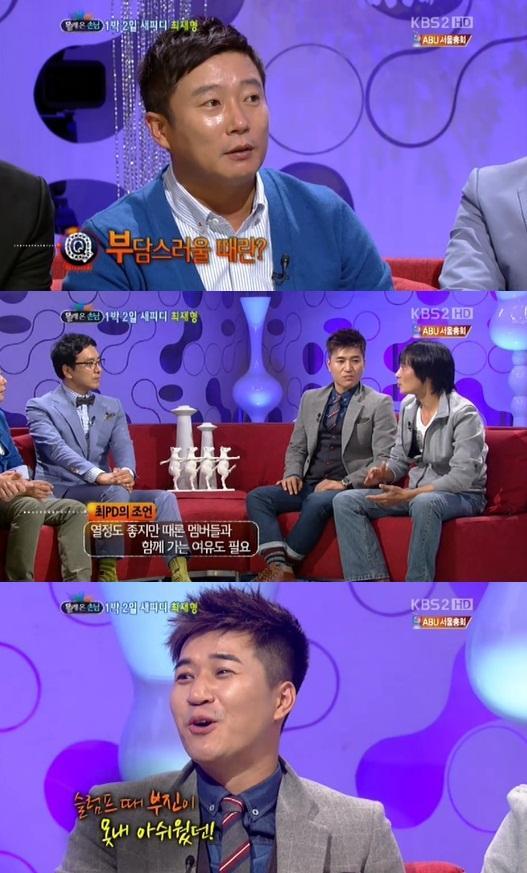 Choi Jae Hyung pd '1n2d' Choi Jae Hyung Pd's