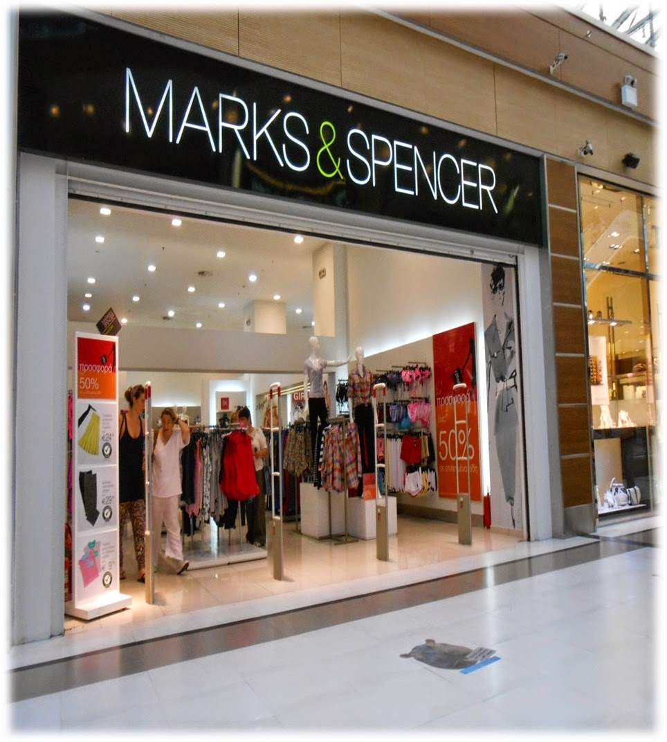 marks and spencer human resource management Human resources (hr) typically focuses on the management of people  with  companies including arcadia, europcar, marks and spencer and royal mail.