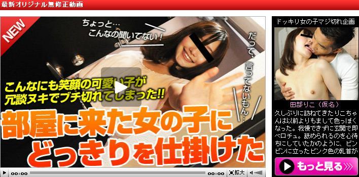 10musume_20121228 Csmusumi 2012-12-28 05250