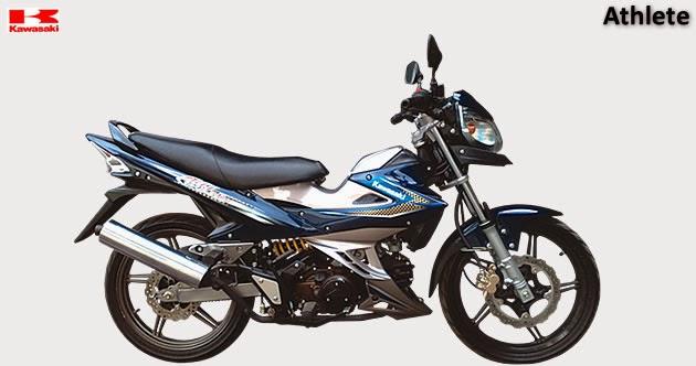 Kawasaki Athlete VS Suzuki Satria FU 150