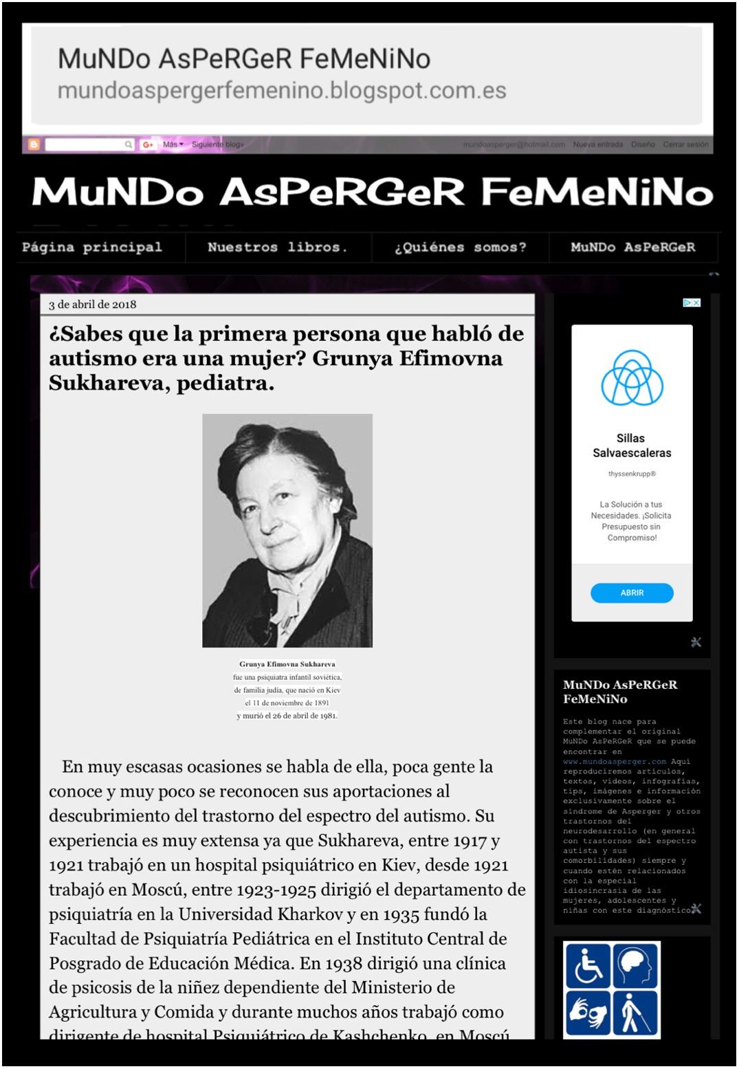 AsPeRGeR FeMeNiNo