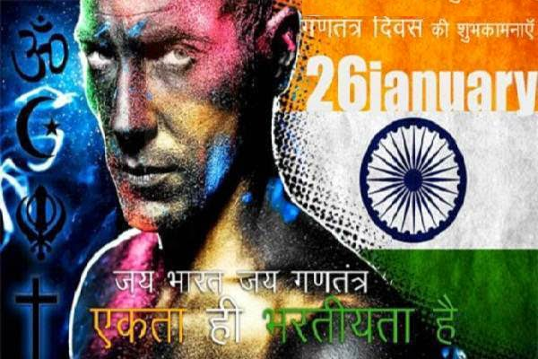 26th January 2018 India Facebook Fb Timeline Cover Photos Pics Images Wallpapers Download For Profiles