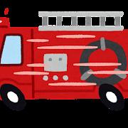 急ぐ消防車のイラスト