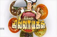 Kitchen Killadigal 01-02-2015 Samayal Vasanth TV