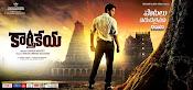 Karthikeya movie latest wallpapers-thumbnail-4