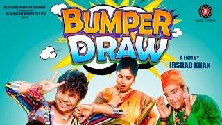 Bumper Draw – Official Trailer – Rajpal Yadav, Omkar Das, Zakir , Rushad _ Rina