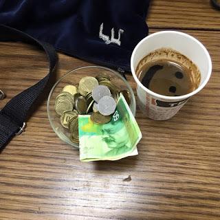 """מדריך העושר ו""""מעשר הכספים"""""""