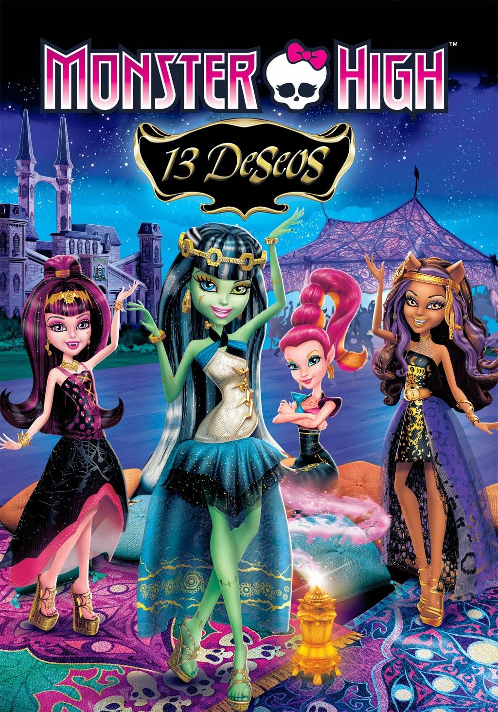Concurso Zona DVD - Monster High 13 deseos