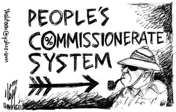 The News Cartoon-3 20-7-2011