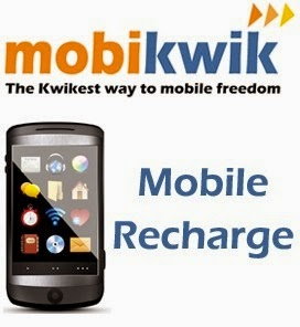 Mobikwik Offer : Get Rs 5000 Promo Balance In Your Wallet For Free