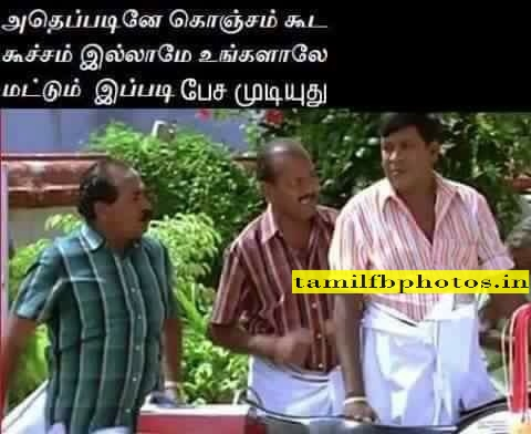 Vadivelu Comment photos - comment about someones speak
