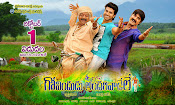 Govindhudu Andarivadele Movie Wallpapers-thumbnail-20