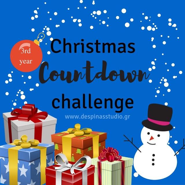Μετράμε αντίστροφα για τα Χριστούγεννα μαζί για 3η χρονιά με δωράκια {ΠΡΟ(Σ)ΚΛΗΣΗ για bloggers}
