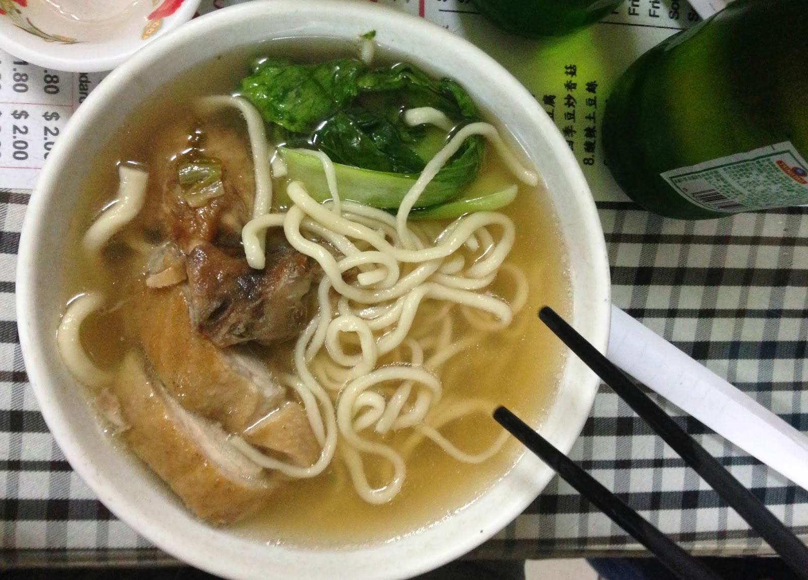 noodle soup phnom penh cambodia
