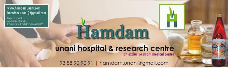 hamdard unani medicine in bangalore dating