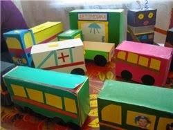 Детский сад Кошкин дом