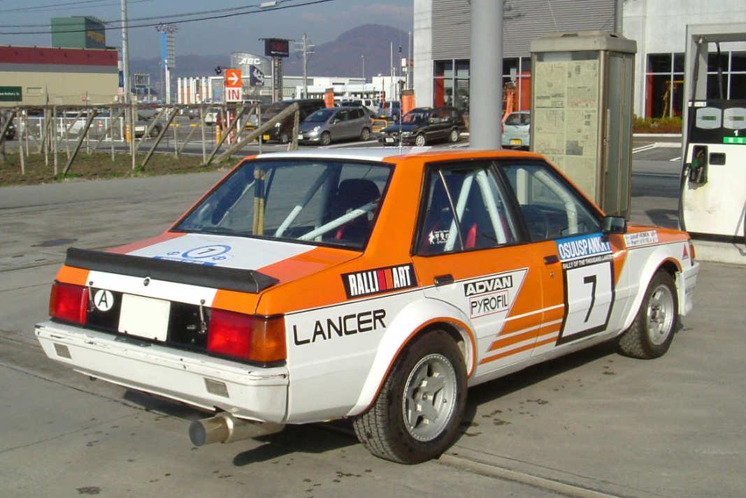 Mitsubishi Lancer II, kultowe rajdówki, stare sportowe samochody, japońskie auta z lat 80