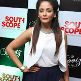 Parul Yadav Photos at South Scope Calendar 2014 Launch Photos 252816%2529