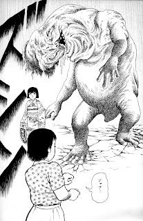 Morohoshi Daijiro yokai manga