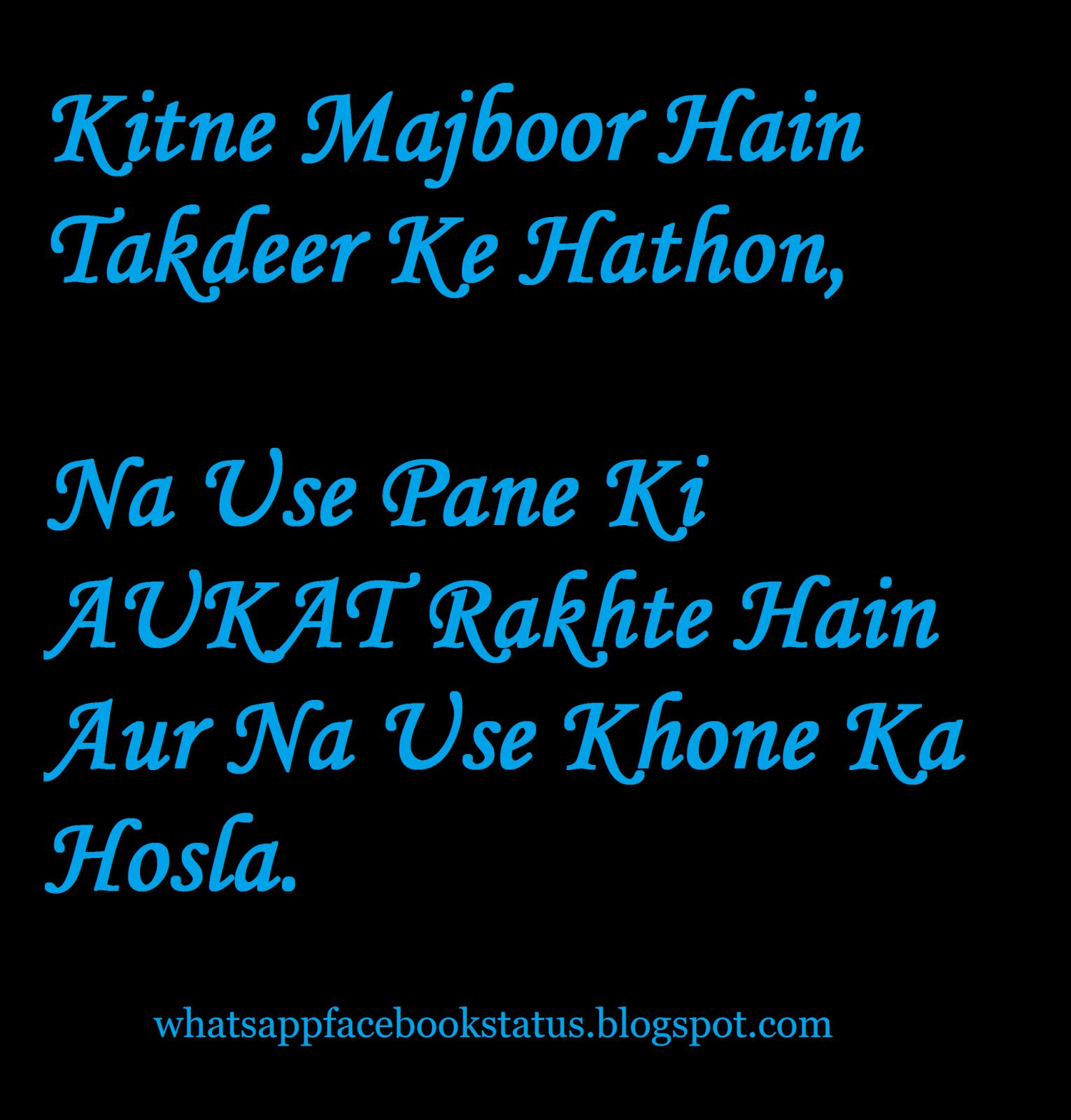 Single attitude status for fb
