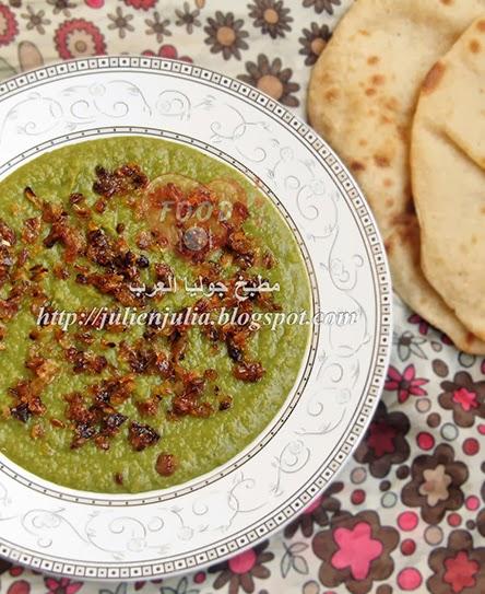 Egyptian Bisara - Fava Bean Puree البصارة بطريقة حماتي