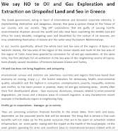 We say NO to Oil and Gas Exploration and Extraction on Unspoiled Land and Sea in Greece
