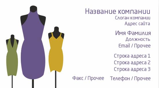 http://www.poleznosti-vsyakie.ru/2013/04/vizitka-dlja-atele-manekeny-s-platjami.html