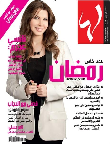 Nancy Ajram en cover du magazine Laha