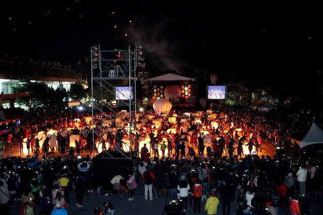 Pingxi Sky Lantern Festival Crowd Taiwan
