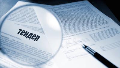 Верховная Рада приняла закон о прозрачных госзакупках