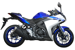 Yamaha R25 ABS 2016 Racing Blue
