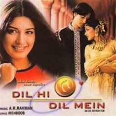 Dil Hi Dil Mein Hindi Songs