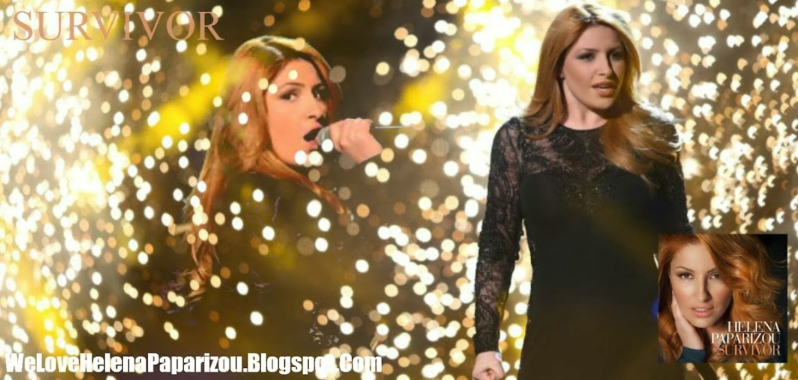 We Love Helena Paparizou