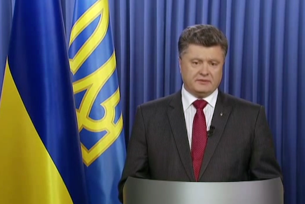 Президент Порошенко хочет отменить законы об особом статусе территорий Донбасса