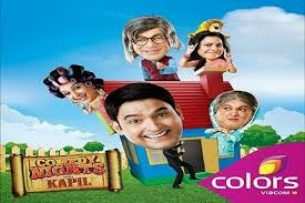 Comedy Nights With Kapil 9th February 2014 With Salman Khan