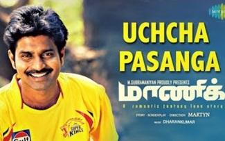Uchcha Pasanga – Lyrical | Maaniik | MaKaPa Anand | Dharan Kumar | Mirchi Vijay | Martyn | Yogi Babu
