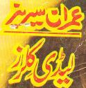 http://books.google.com.pk/books?id=DHTUAgAAQBAJ&lpg=PA1&pg=PA1#v=onepage&q&f=false