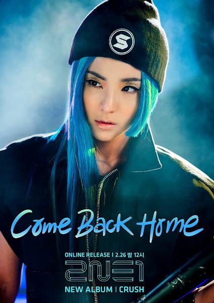 2NE1 Dara CL Teaser
