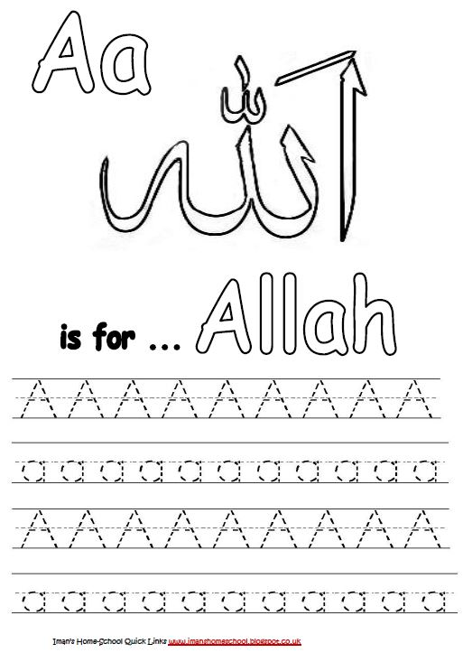 Iman 39 s HomeSchool A is for Allah Tracer Worksheet