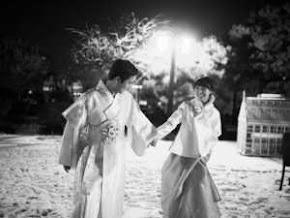 Casamente SunYe