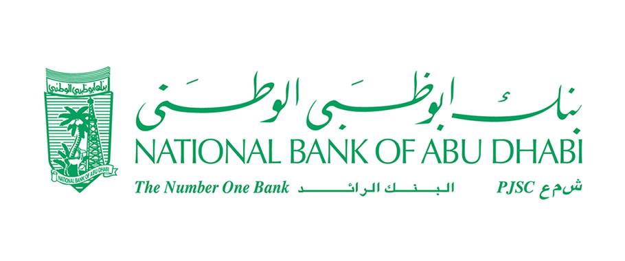 National%2BBank%2Bof%2BAbu%2BDhabi.jpg