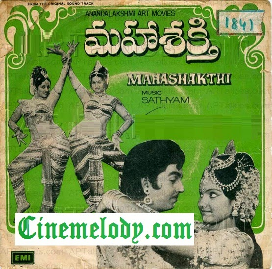 Maha Sakthi Telugu Mp3 Songs Free  Download  1981