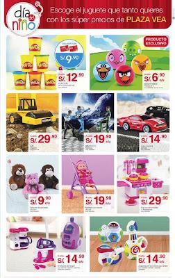 ofertas dia del niño 2013 vea