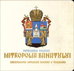 Mitropolia Banatului