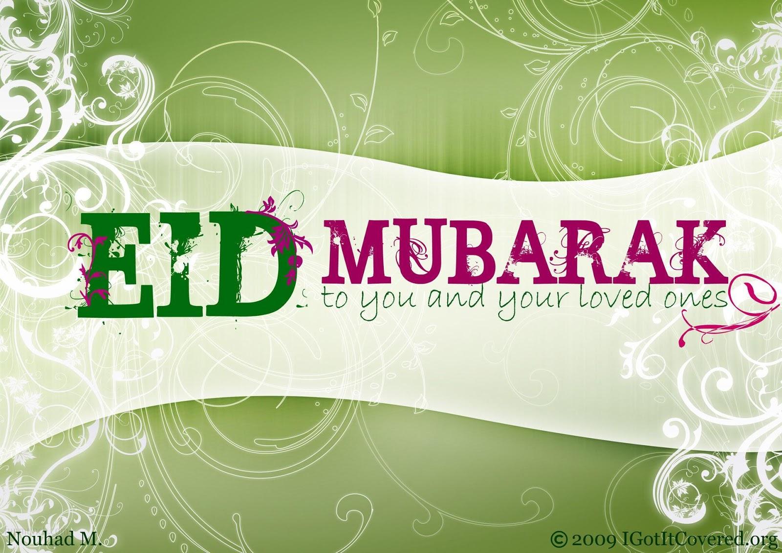 Welcome Eid Ul Fitr Greeting Cards 2013 Eid Mubarak Wallpapers