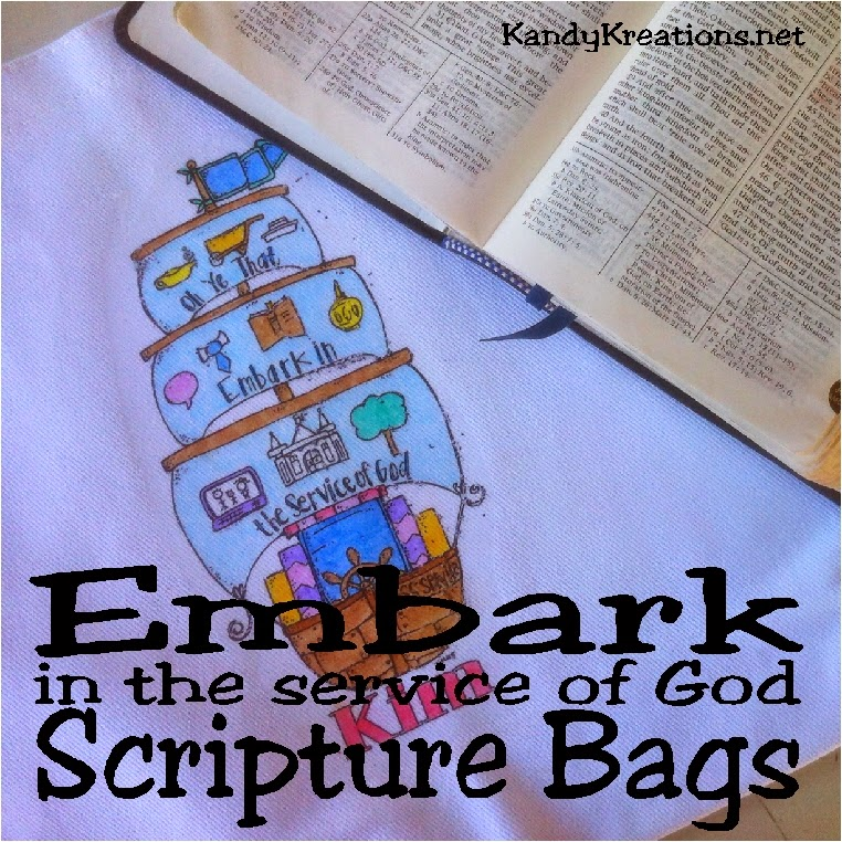 Use the LDS Youth theme #Embark in the Service of God to teach your Young Women about their talents and abilities.  Let the girls make easy and fun scripture bags that will remind them every day to serve God and others with their talents.