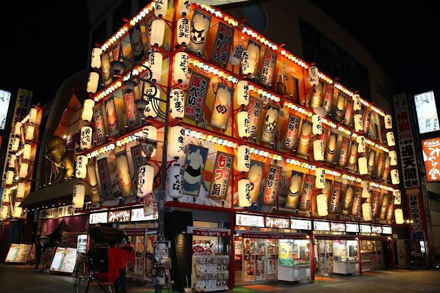 An outstanding unique exterior decoration of a restaurant nearby Tsutenkaku Tower in Osaka Shinsekai, Japan
