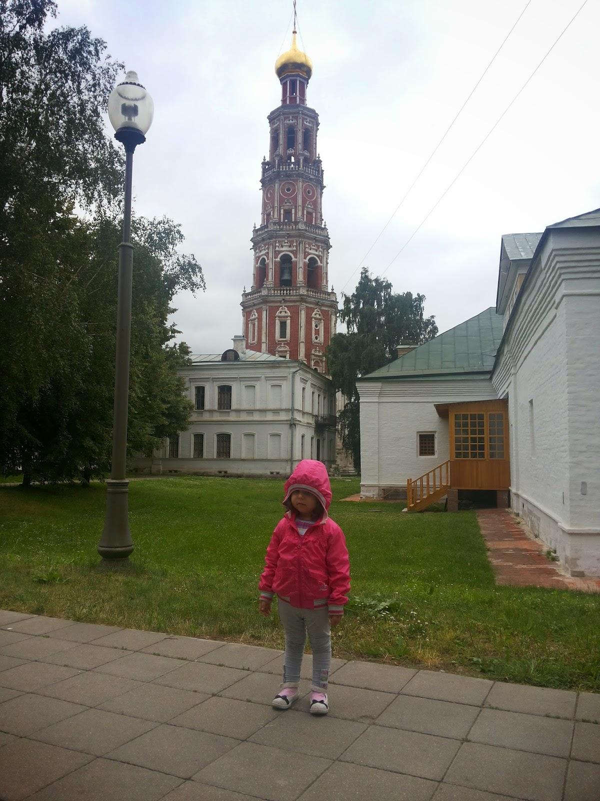 Moskovada Site Yaratma - Hızlı Ve Karlı