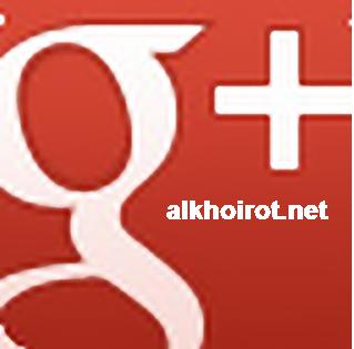 Laman Google Plus Page