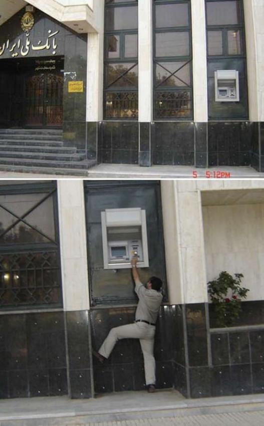 Τα πιο περίεργα, αποτυχημένα και αστεία ATM στον κόσμο!